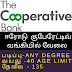 Erode Cooperative Bank Jobs 2020 | 135 Posts