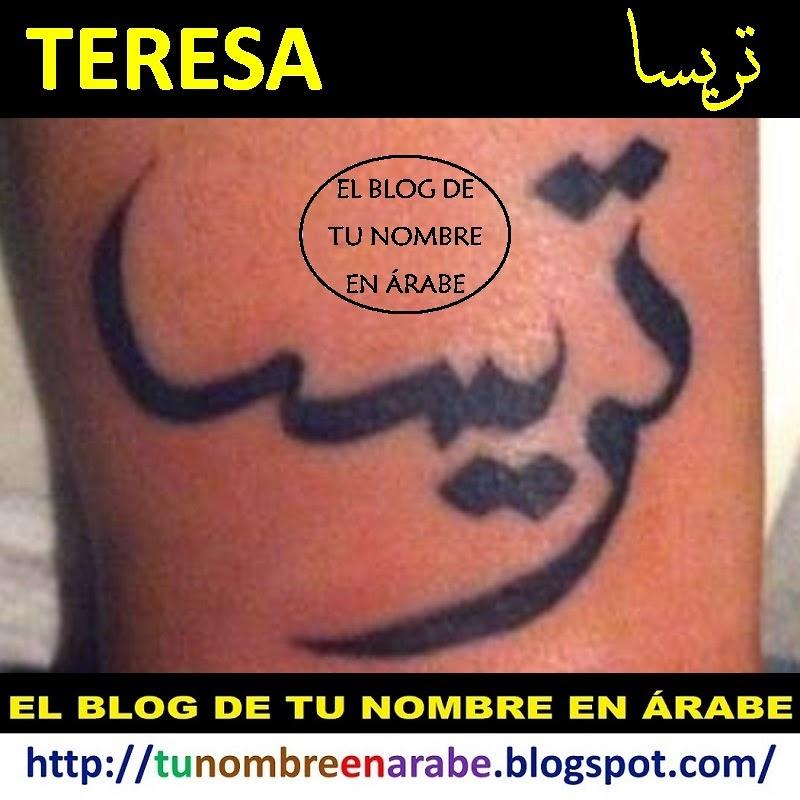 Teresa en letras arabes tattoo