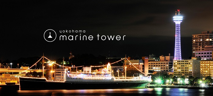 Yokohama Marine Tower