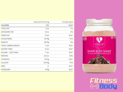 بيست بروتين Shape Body Shake