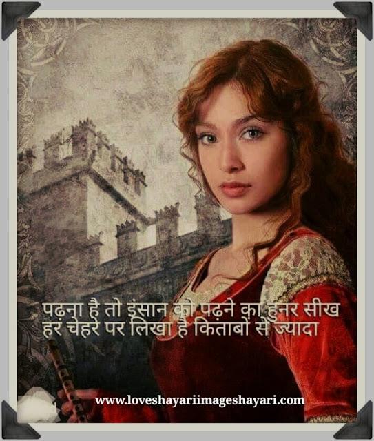 love attitude shayari,