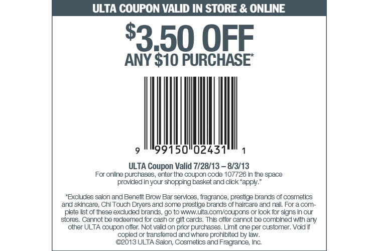 24dealz Ulta Coupons July And August 2013