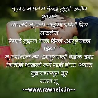 मराठी प्रेम कविता ❤️   Marathi Prem Kavita 💕   Love Poem In Marathi 💞💕