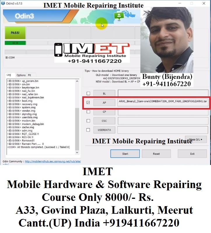 Samsung J720F Combination File – ADB Enable File - IMET