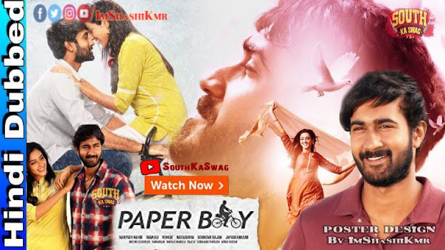 Paper Boy 2019 Hindi Dubbed Full Movie Download - Paper Boy movie in Hindi Dubbed new movie watch movie online website Download