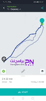تحميل تطبيق here we go maps عربي