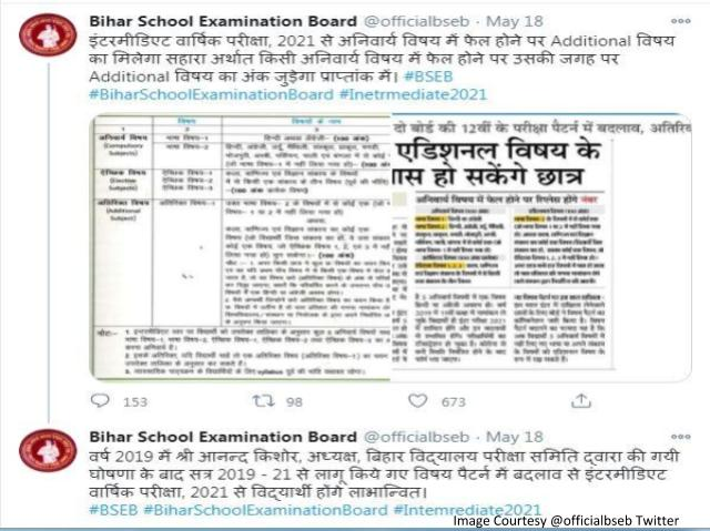 BSEB Exams 2021: कक्षा 12 परीक्षाओं के लिए नई अंकन योजना शुरू की गई