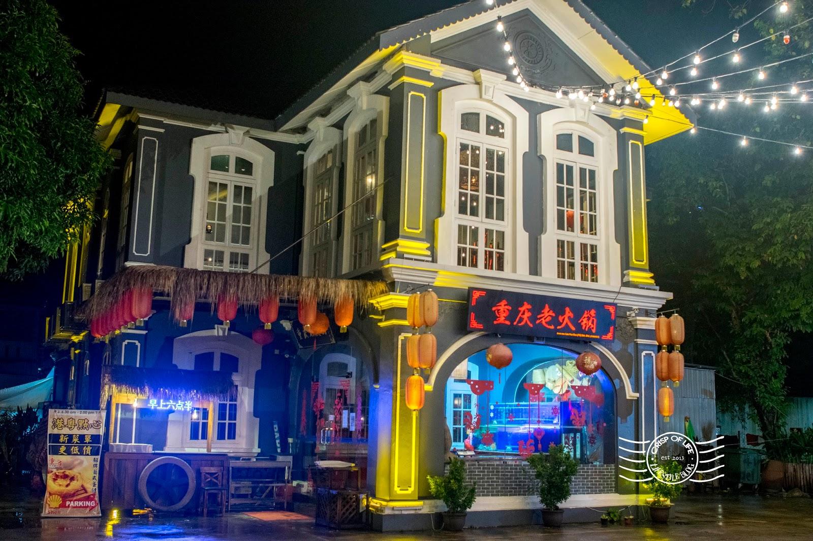 Chong Qing Steamboat Penang