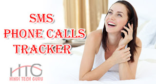 Free SMS Phone Calls Tracker