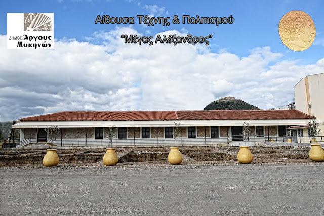 Στον πολυχώρο «Μέγας Αλέξανδρος» οι τακτικές αιμοδοσίες του Νοσοκομείου Αργολίδας