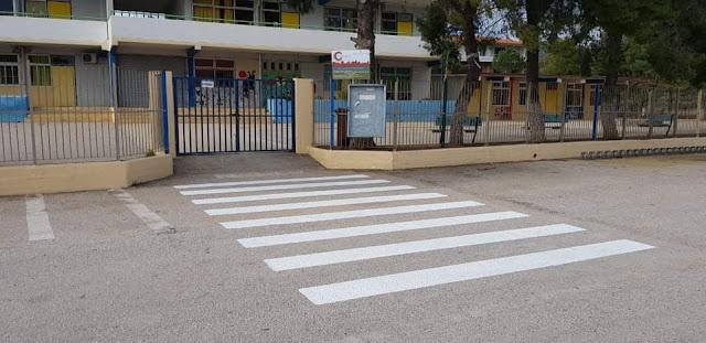 Εργασίες σήμανσης σε όλα τα σχολεία του Δήμου Ερμιονίδας