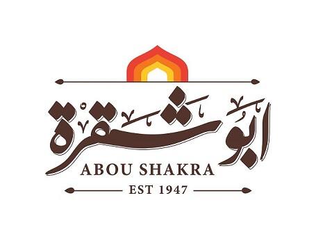 فروع مطعم ابو شقرة   جميع فروع وعناوين وارقام مطعم ابو شقرة - ياقوت اونلاين