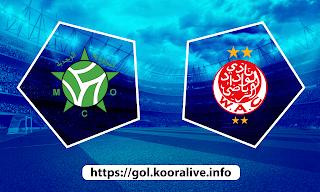 مشاهدة مباراة الوداد ضد مولودية وجدة 15-04-2021 بث مباشر في الدوري المغربي