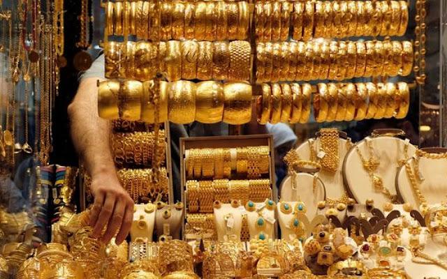 اسعار الذهب تتراجع بمصر وقيمة الجرام 21 يتراجع 12 جنهياً