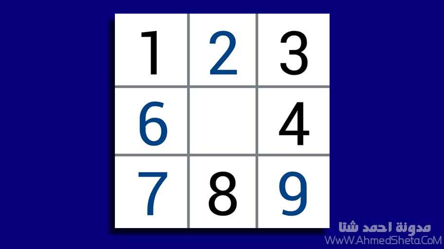 تنزيل تطبيق سودوكو Sudoku للأندرويد 2019 | أفضل لعبة سودوكو للأندرويد