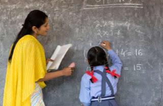शिक्षक भर्ती : जानिए कब आवंटित होगा विद्यालय | #NayaSaberaNetwork