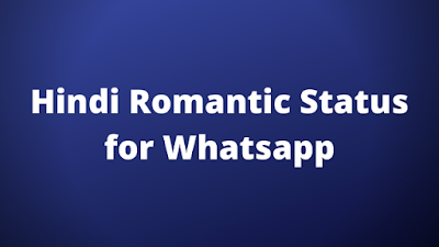 Hindi Romantic Status for Whatsapp - Love Status or Shayari in Hindi 2020