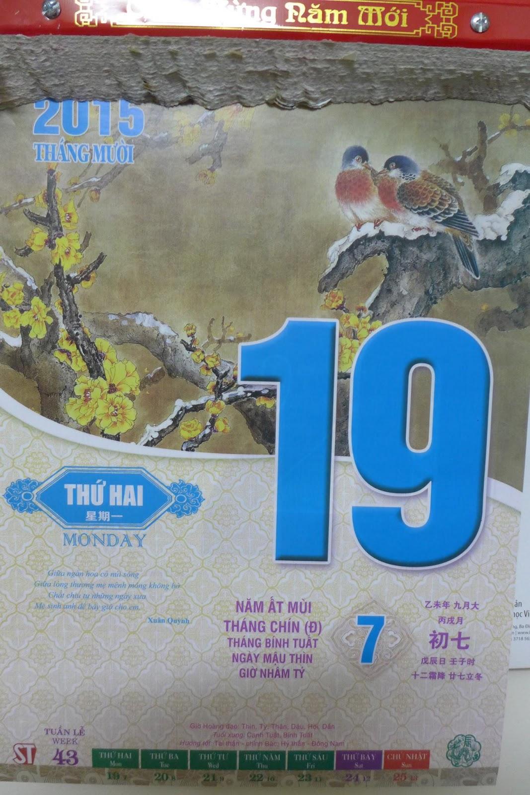 Trong Bảo tàng Nguyễn Văn Huyên có trưng bày một tờ lịch 19/10/1985 được bà  Vi Kim Ngọc dán trong cuốn Nhật ký của mình bên cạnh những tâm sự của bà ...