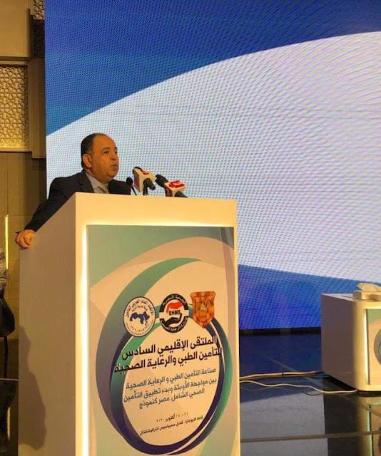 وزير المالية: مصر بقيادتها السياسية الحكيمة تجاوزت التحديات