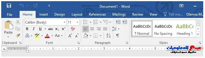 مقارنة بين LibreOffice و Microsoft Office