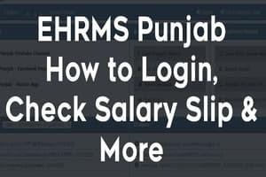 HRMS पंजाब सैलरी स्लिप / पेस्लिप डाउनलोड व छुट्टी के लिए आवेदन