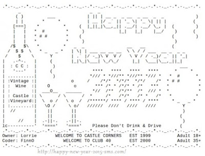 Happy-New-Year-2017-ASCII-Messages