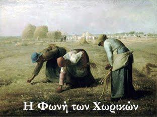 Εναλλακτικό διαδικτυακό μέσο ενημέρωσης - [* ειδήσεις & κείμενα για την ελληνική κοινωνία *