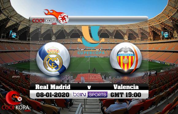 مشاهدة مباراة ريال مدريد وفالنسيا اليوم 8-1-2020 كأس السوبر الأسباني