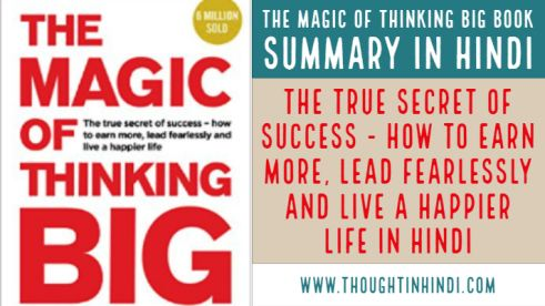 The Magic of Thinking Big Book Summary in Hindi