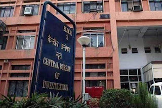 cbi-chargesheet-for-social-media-coment