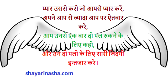 Top Sad Shayari