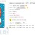 韓語兔的40音學習最佳幫手