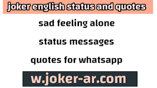 Sad Feeling Alone Status Messages Quotes for whatsapp 2021, alone status facebook - joker english