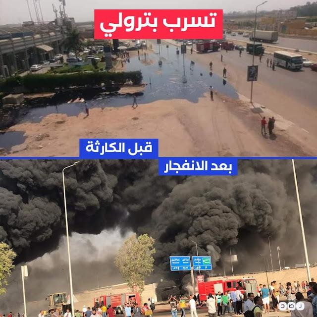 الصور الأولى لتسريب خط بترول طريق الإسماعيلية الصحراوى قبل اشتعاله - وعدد المصابين والضحايا