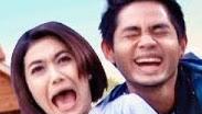 Myanmar movie - Eao