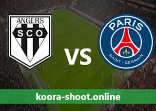 بث مباشر مباراة باريس سان جيرمان وأنجيه اليوم بتاريخ 20/04/2021 كأس فرنسا