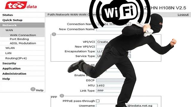 كيف تعرف شبكة الواي فاي الخاصة بك مخترقة أم لا و حظر الاجهزة المتصلة بها