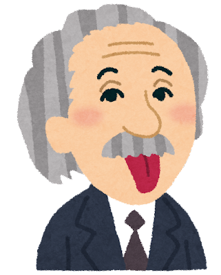 アインシュタインの似顔絵イラスト