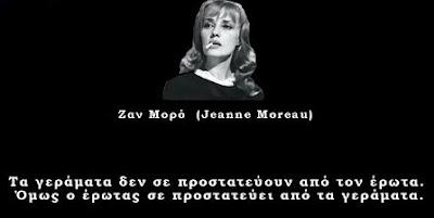Joanne Moreau