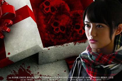Sinopsis Valentine Nightmare / バレンタインナイトメア (2016) - Japanese Movie