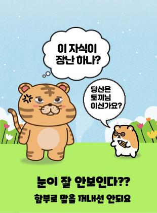 """노안이 심해지다! 원주시 청년 안경집 """"고안경"""" 을 가다!"""