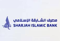 شواغر مصرف الشارقة الاسلامي SHARJAH ISLAMIC BANK 2021