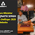 Defence Minister Shri Rajnath Singh launches DefExpo 2020 website