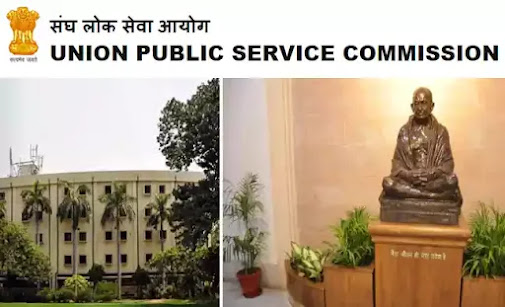 UPSC Recruitment 2021 | Apply for 363 Principal and other Posts