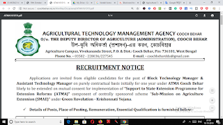 West Bengal govt job - Block and Assistant Technology Manager under ATMA, Coochbehar Block Technology Manager by jobcrack.online