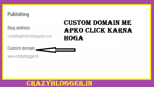 blogger me godaddy domain kaise add kare