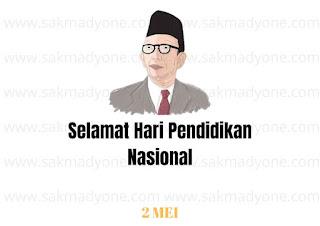 Gambar Selamat Hari Pendidikan Nasional