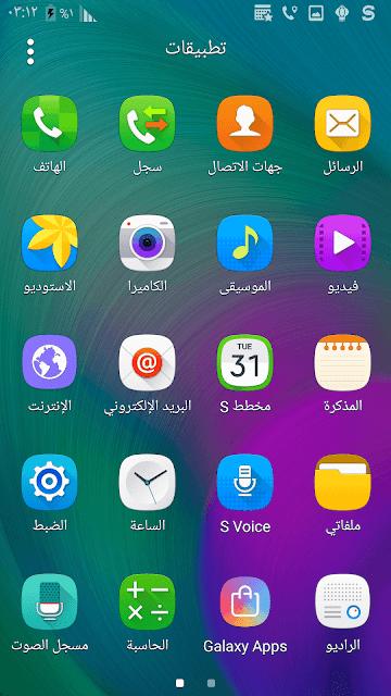 اضافة اللغات العربية و التركية و الفارسية مع خدمات جوجل بلاي لجهاز A7 SM-A7000 اصدار 6.0.1