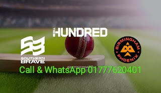100% Sure Match Prediction 100 Balls The Hundred Mens Competition Astrology Birmingham Phoenix vs Southern Brave August 21, 2021 at 11:00 PM Match Dream11 Team Prophecy, Who will win today The Hundred Mens Competition Fantasy Cricket Tips 100% sure today match prognosis ball by ball who will win today match at playing at Kennington Oval, London Full details, Results All you need to know Fantasy 100% Match Prediction Free BPH vs SOB Final 100% Sure Today Match Prediction