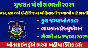 Gujarat Police Recruitment 2021 for 1382 PSI, ASI & Intelligence Officer